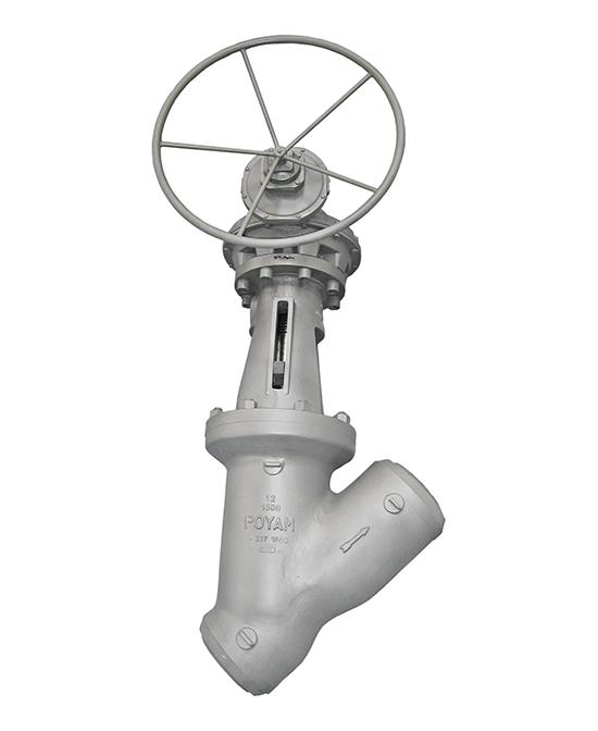 26-pressure-seal-bonnet-globe-valves-y-pattern